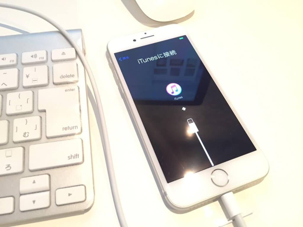 iPhone7が我が家にやって来た!