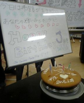 小野寺丈さん☆HAPPY BIRTHDAY♪