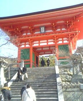 まさにここは「ザ・京都」!