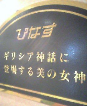 船内にて発見(ノ><)ノ