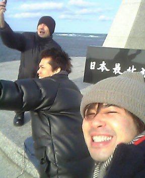 これが日本最北端だっ!その2