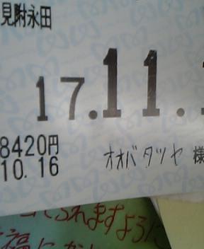 幸福駅ではしゃぐシリーズ3
