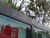 国立新美術館にて