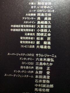 映画「大日本人」出演?情報