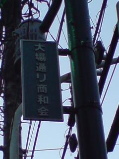 台風が・・・