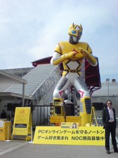 東京ゲームショー2008 だっ!
