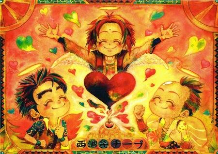 小野プロデュース第24回公演・西池袋チープ セカンドライブ「池袋ロイヤルコーポ」2009年3月5日~8日