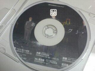 記録DVD「あたしブログの軌跡」