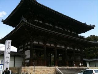 いきなり京都観光(; ̄O ̄)