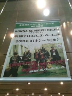 劇場垂れ幕( ´ ▽ ` )ノ