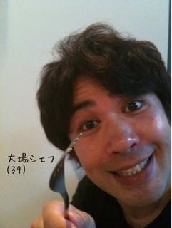 和風パスタの味に、出るか?大場スマイル( *`ω´) !