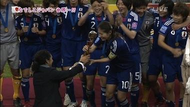 祝2011WカップなでしこJAPAN優勝、の表彰式を見逃したあなたに送る!画像で感動のシーンをもう一度!!