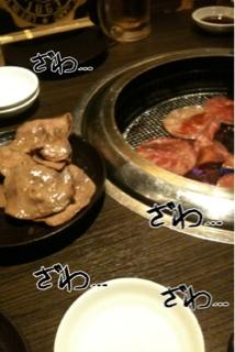 焼肉バトルロワイアル勃発っーΣ(゚д゚lll)