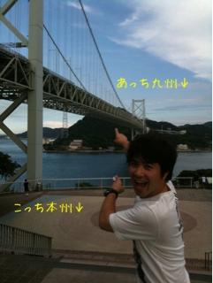 関門海峡到着ー(^ー^)ノ