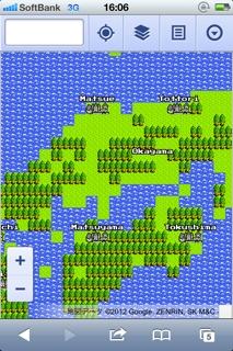 勇者「たつや」、東京から松江にワープw!