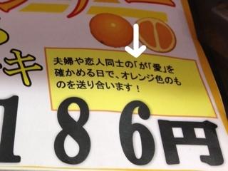 4月14日のオレンジデーに想う、分かる人には分かる!渚の「…」の読み方は…カギカッコでしたね( ̄◇ ̄;)w