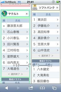 最近の異常なブログアクセス数の謎は……これかっっΣ(゚д゚)!!