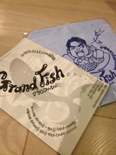 小野寺丈ひとり芝居「Grand Fish-グランフィッシュ-」、ガツンときたぁ(≧▽≦)ゝ