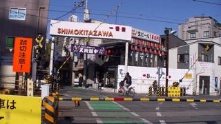 終電ギリギリまで飲んで、下北沢駅まで走って、ギリギリで終電を逃して、また飲み直すコト、山の如し(`・ω・´)キリッ